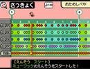 【メイドイン俺】星のカービィSDX:コピー能力おためし部屋