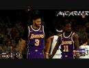 【NBA2K20 MyCAREER】昨シーズン王者にダブルスコア #49