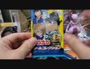 【コナン開封】名探偵コナンシールコレクション開封!!!狙いはもちろん羽田秀吉!!!