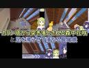 【Minecraft】カリン塔から突き落とされる森中花咲と足を滑らせて落ちる長尾景【にじさんじ切り抜き】