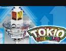 CRA TOKIO PREMIUM 16ラウンド時 BGM(その1)
