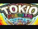 CRA TOKIO PREMIUM 16ラウンド時 BGM(その2)