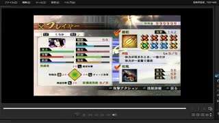 [プレイ動画] 戦国無双4の長篠の戦い(武田軍)をくろかでプレイ