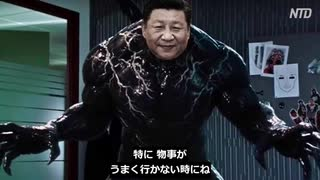 ウイルスの隠蔽・中国はなぜウソをついたのか? ⇒ 答え:中国だから