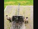 大砲を撃とうとするけどヒモ(りゅう縄)が引けない女性兵士