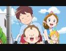 ハクション大魔王2020 第7話「プゥータを保育園に入れてみた!の話」