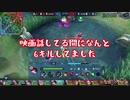 【モバレ】嫦娥でプレイしながら字幕雑談