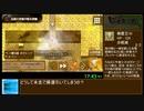 【WR】ぶきあつめ(ふりーむ版)Ver2.10 Any%(ED1/4)RTA 22:25.42【ゆっくり実況】