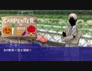 【APヘタリア】悪友眉毛+KP爺でクトゥルフpart6【実卓リプレイ】