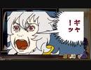 【刀剣乱舞偽実況】GTOとFDOがONO鬼から逃げるだけ06-後編【完】