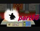 【ゆっくり】FE封印縛りプレイ幸運の剣 part56【実況】