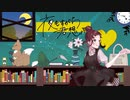 【夜もすがら君想ふ】 *歌ってみた 南アキラ/ワンスリー【オリジナルMV】*