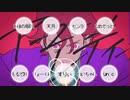 【男性】「ジャンキーナイトタウンオーケストラ」合唱【8人+α】