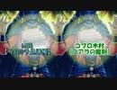【闇のゲーム】ヌヌヌニアスヌヌヌニア 80話