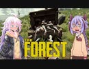 【The Forest】ガバイバーあかりが森でガバイばる!#21【VOICEROID実況】