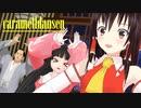 【東方MMD】霊夢さん達でCaramelldansen(⋈◍>◡<◍)♡【ウッー ウッー ウマウマ】