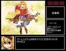 【VIPRPG】スパニーと5つの宝玉RTA 20分48秒