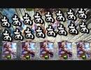 【シャドバ】ど゛う゛し゛て゛な゛ん゛だ゛よ゛お゛お゛ぉ゛お゛!゛!゛!゛【Shadowverse / シャドウバース】