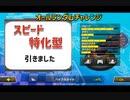 【実況】マリオカート8DXオールランダム珍道中【ワルイージPart1_1】