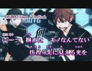【ニコカラ】RE:Unison / CleeNoah «on_vocal»