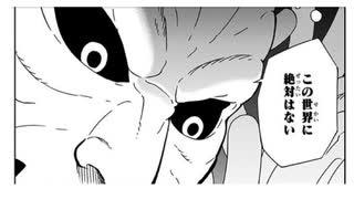 ゆっくり打ち切り漫画紹介第59週「サムライ8-八丸伝-」