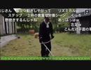 【3時】ニコニコの里 草刈り 20年5月6日