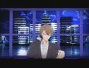【にじさんじMMD】加賀美ハヤトで帝国少女