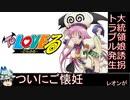 バイオハザード4_PROFESSIONAL_特典引継ぎ無_part02
