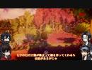 【刀剣偽実況】土佐組+αが最期の日を見届けるpart.6