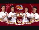 パワプロ2020 2vs2対戦動画 東北楽天ゴールデンイーグルス(則本選手、田中選手vs松井選手、銀次選手)