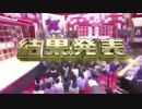 ボイスアイドルオーディションの結果を見た辻野あかりPの反応