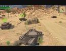 operation destroyer 6 Tank Force