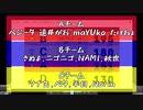 【自粛カップ】マリオカート8DX実況プレイ【秋世視点】2戦目