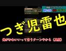 3年振り!?noiseTVの3人ワイワイ!【パズドラ】