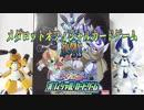 メダロットオフィシャルカードゲーム復刻!!