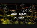 【亜美真美生誕祭】AMI MAMI Hi-tech【アイマスRemix】