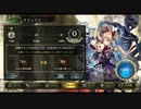 【shadowverse】WUPローテーション杯告知動画【実況プレイ動画】