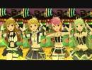 【ミリシタ】miraclesonic★expassion「絶対的Performer」【ソロMV(編集版)】