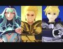 【Fate/MMD】王様たちでジャンキーナイトタウンオーケストラ