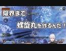 【APEX】耐え忍ぶ者、葛葉