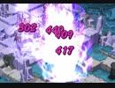 【プレイ動画】サモンナイト3(PSP版) Part61 番外編 その5