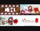 「たべるんごのうた」ニコニコ走馬灯メドレー【仮】