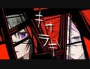 【GUMI*IA】キサラギ【オリジナル曲】