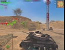 operation destroyer 10 Tank Force