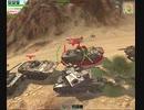 operation destroyer 11 Tank Force