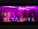 江頭の応援歌!THE BLUE HEARTS「1000のバイオリン」