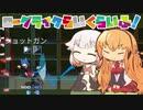 【ONE STEP FROM EDEN】ローグライクらいくらいふ!EX【VOICeVI実況】