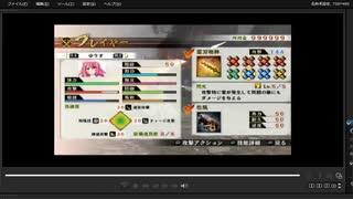[プレイ動画] 戦国無双4の神流川の戦いをゆりすでプレイ