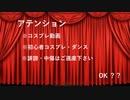 【リコ】放課後ストライド【踊ってみた】