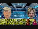 武藤解説_MHK_クリ_2020.05.22